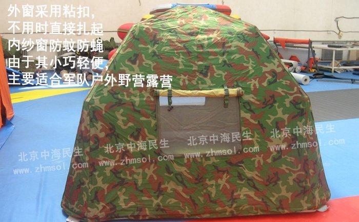 军用帐篷1