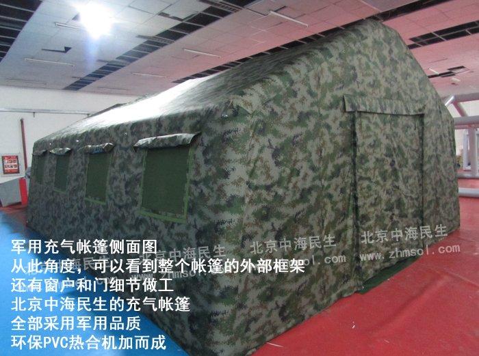 露营军用充气帐篷1