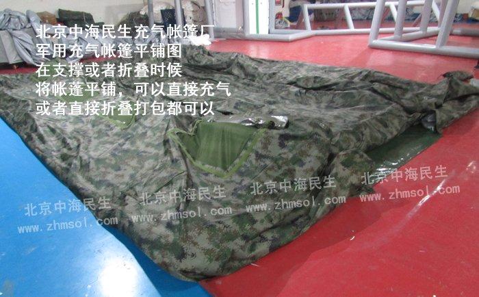 露营军用充气帐篷平铺图