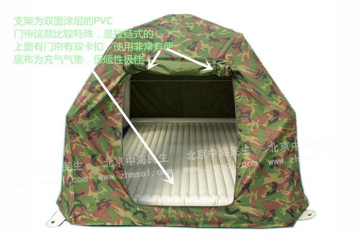 小型军用充气帐篷正面图