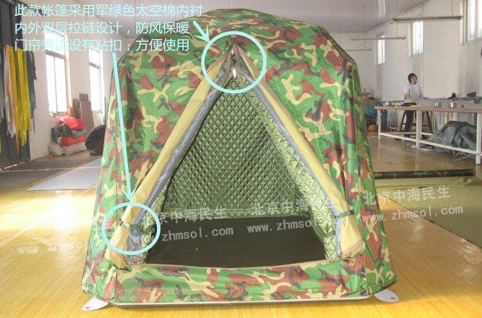 军用棉充气帐篷主图