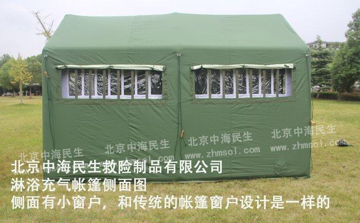 淋雨充气帐篷正面图