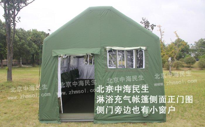 淋浴充气帐篷1