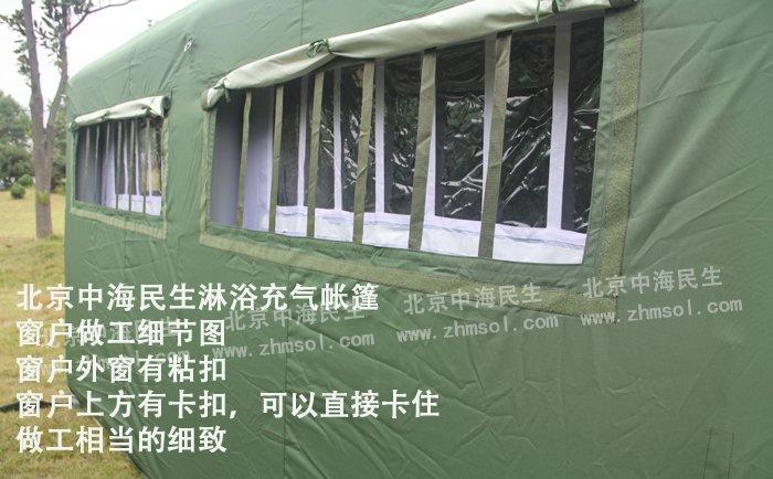 淋雨帐篷窗户图