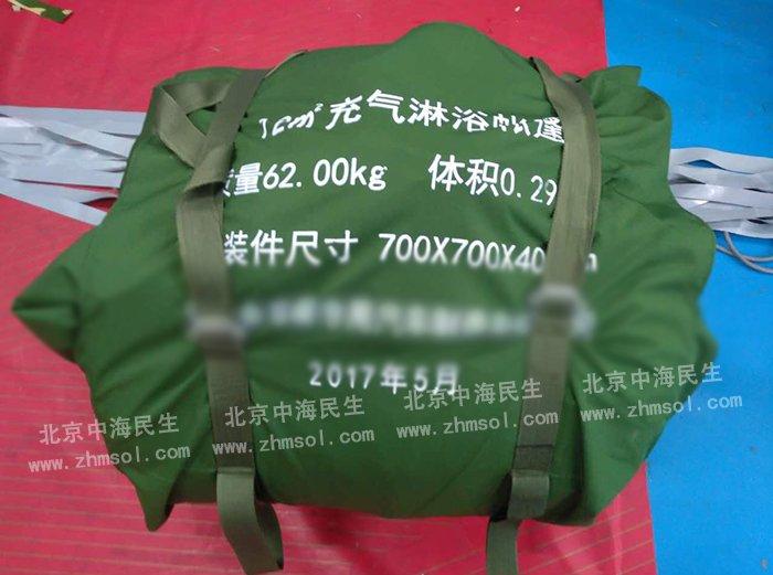 军用充气帐篷包装