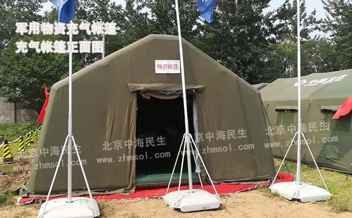 医疗卫生充气帐篷3