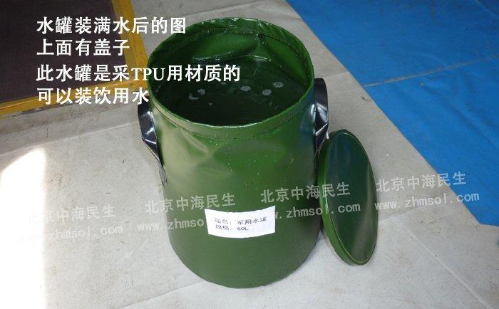 军用充气储水罐2