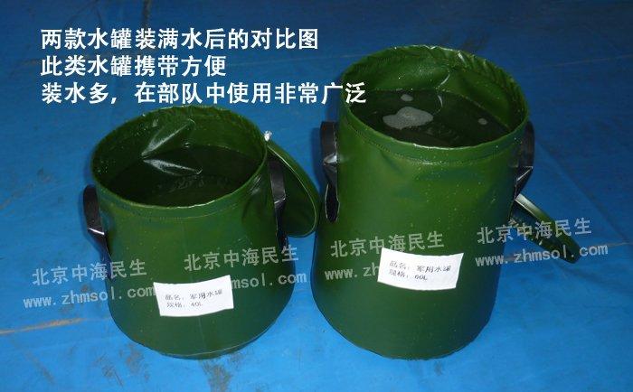 军用充气储水罐3