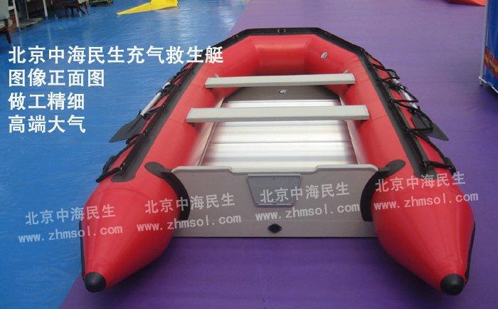 充气救生艇1