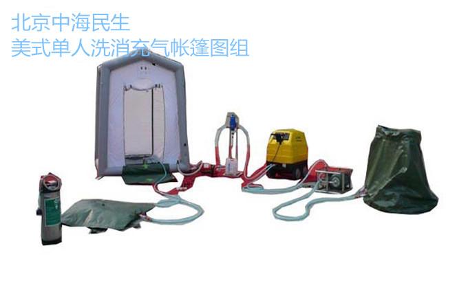 单人洗消充气帐篷操作图