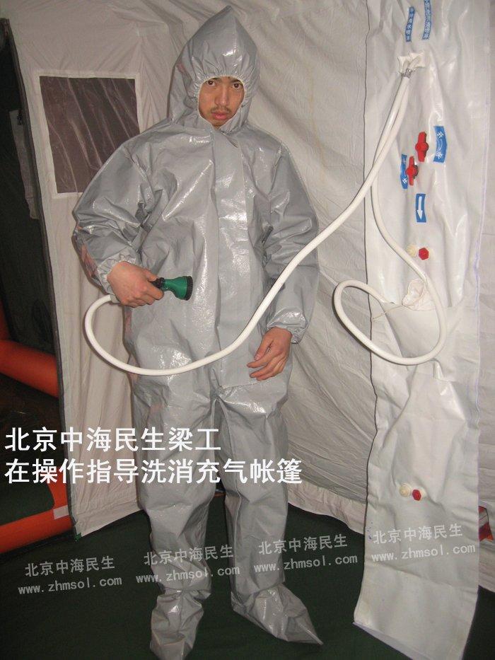洗消充气帐篷操作图