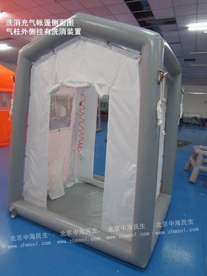 小型洗消帐篷2
