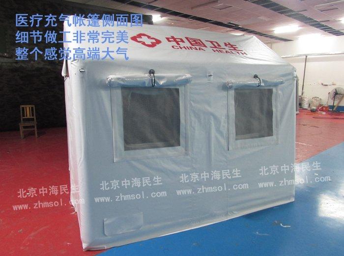 小型白色医疗充气帐篷1