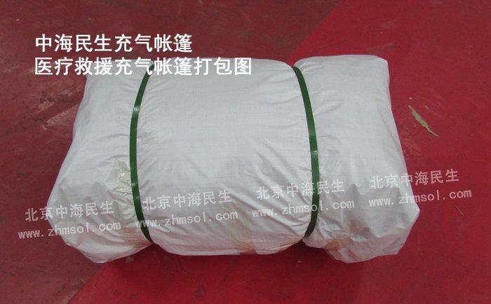 小型白色充气帐篷4