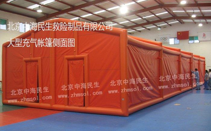 消防应急充气帐篷2