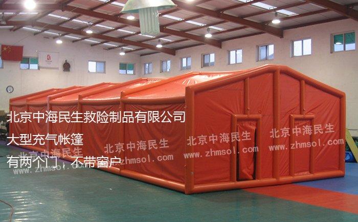 消防应急充气帐篷1